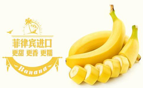 香蕉进口.jpg