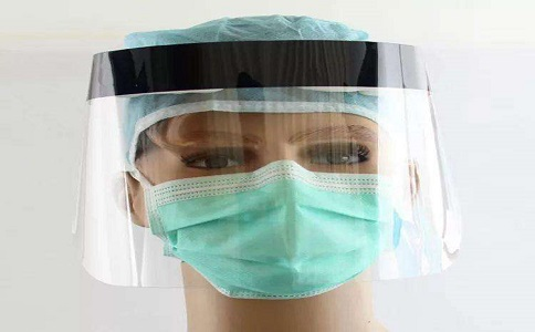 防护面罩.jpg
