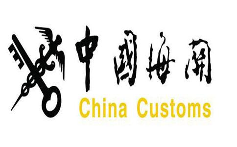 中国海关s.jpg