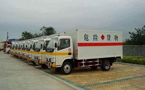 危险货物运输.jpg