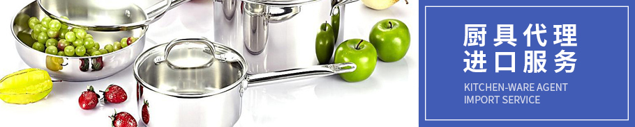 厨具|刀具龙八国际